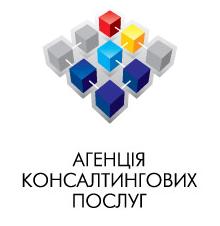 Агентство консалтинговых услуг